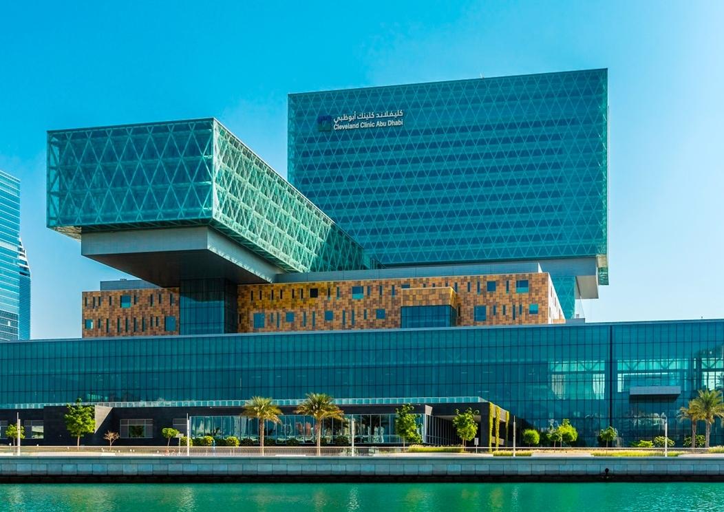 Cleveland-Hospital