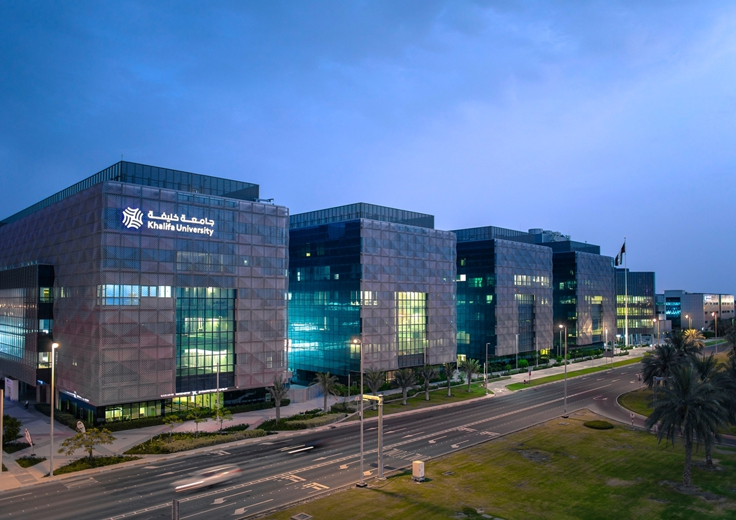 Khalifa-University