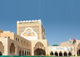Sheikh-Khalifa-Hospital
