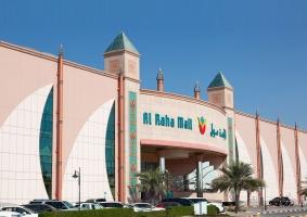 al-raha-mall